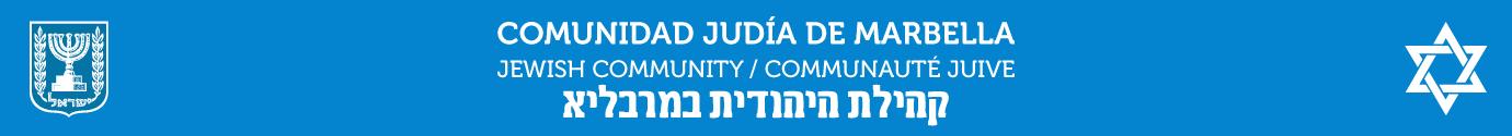 Comunidad Judia de Marbella